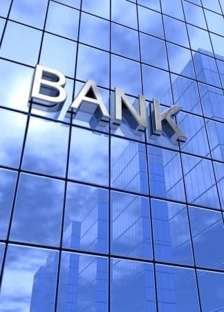 הלוואות בנקאיות