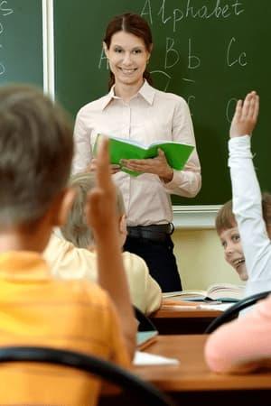 הלוואות למורים